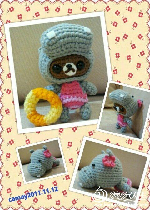 2011.11.12變裝熊-河馬