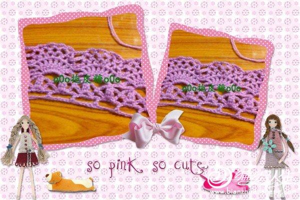 【o0o拖皮糖o0o】(25)紫颜披肩2011-11-06