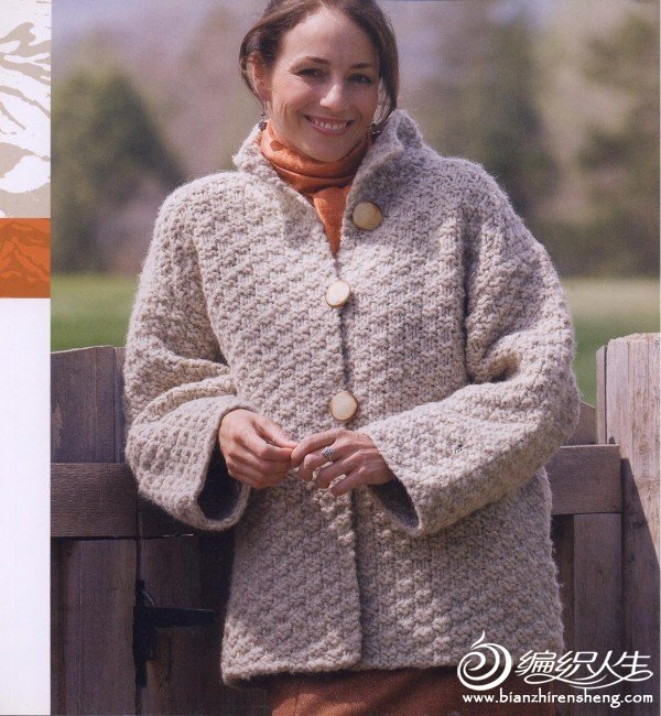 knitted-jackets_9.jpg