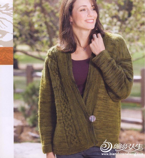 knitted-jackets_21.jpg