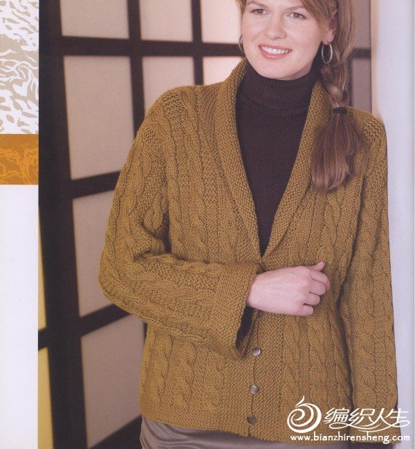 knitted-jackets_81.jpg