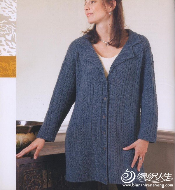 knitted-jackets_97.jpg