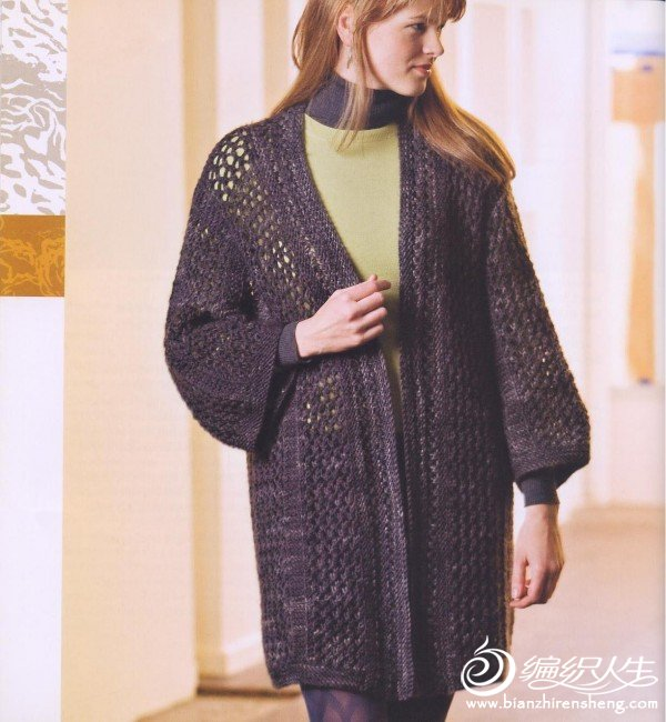 knitted-jackets_105.jpg
