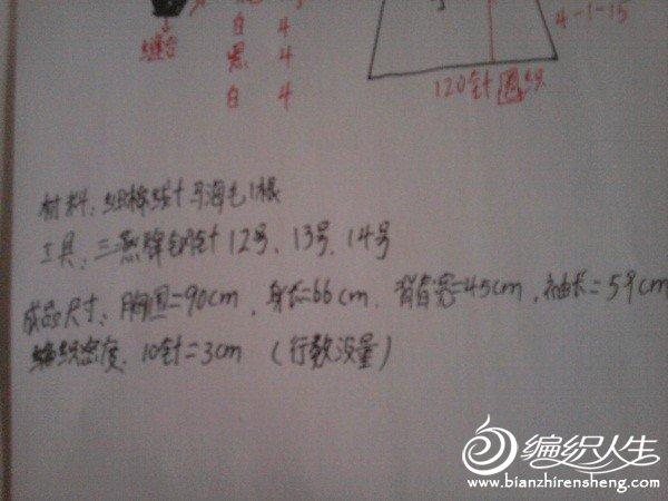 2011-11-12 16.17.22.jpg