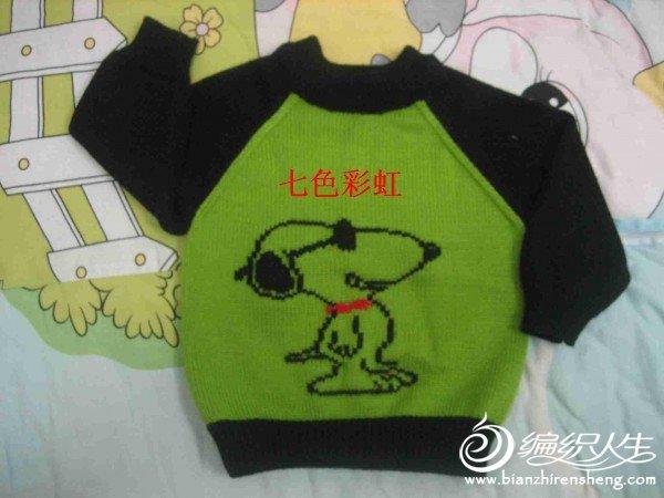 给朋友孩子的毛衣