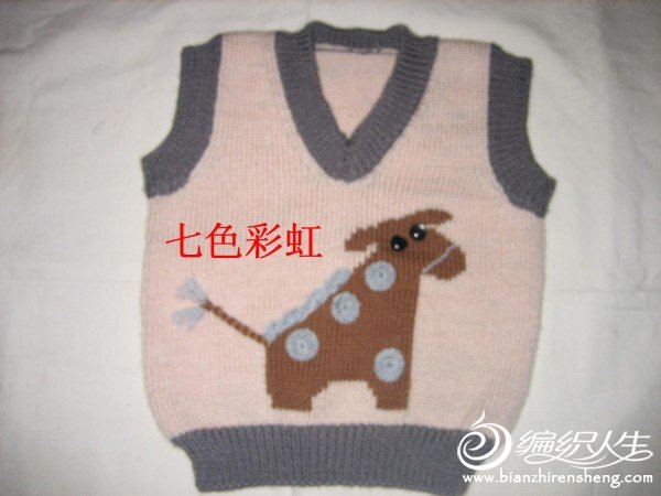 漂亮的儿童毛衣003.JPG