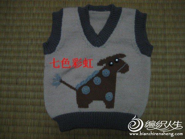 漂亮的儿童毛衣004.JPG