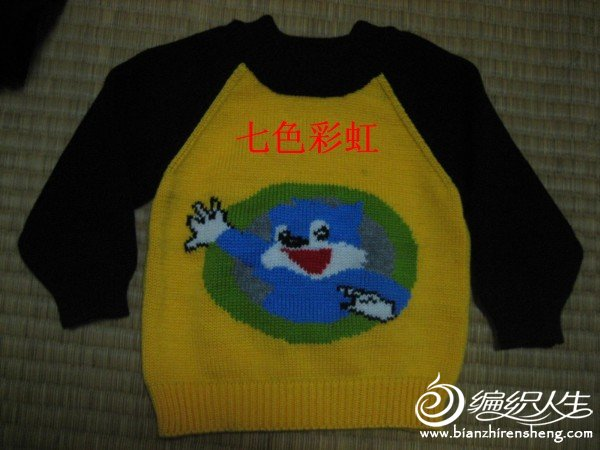 漂亮的儿童毛衣005.JPG