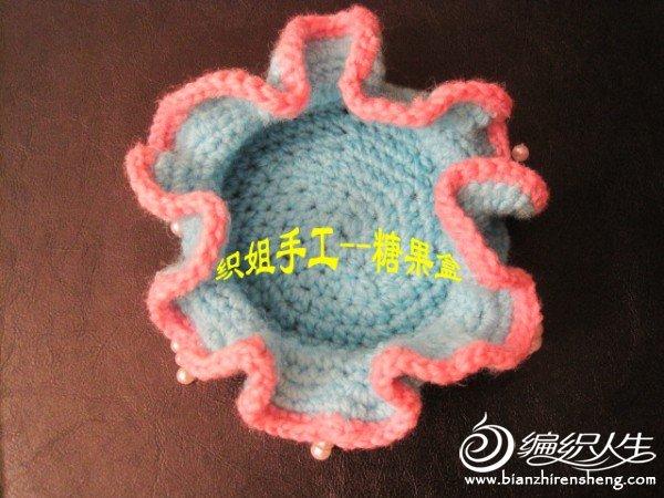 织姐--钩织糖果盒.jpg