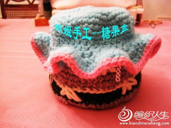 织姐--钩织糖果盒 (3).jpg