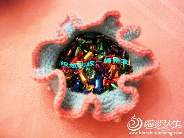 织姐--钩织糖果盒 (4).jpg