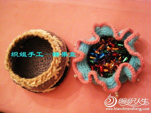 织姐--钩织糖果盒 (5).jpg