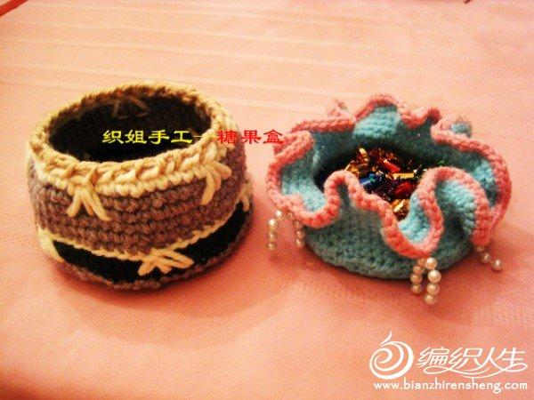 织姐--钩织糖果盒 (6).jpg