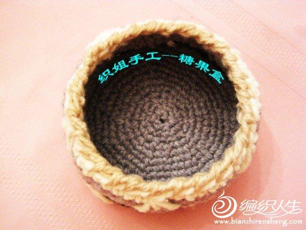 织姐--钩织糖果盒 (9).jpg