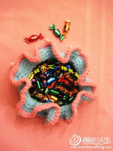 织姐--钩织糖果盒 (11).jpg