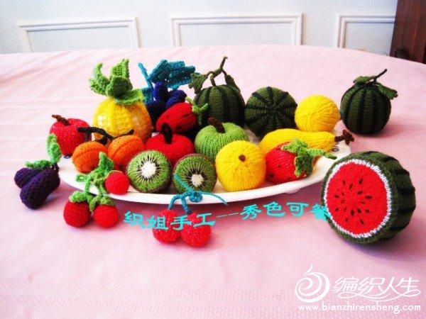 织姐手工--红瓤大西瓜 (1).jpg