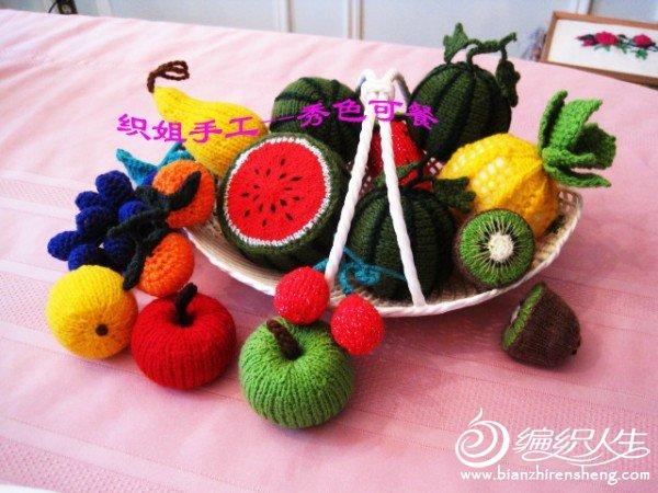 织姐手工--红瓤大西瓜 (2).jpg