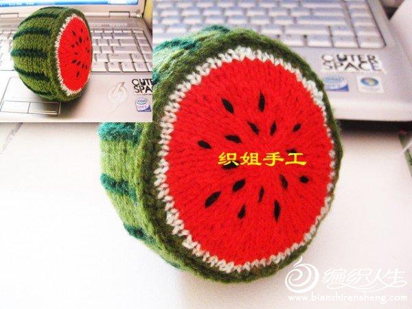织姐手工--红瓤大西瓜 (10).jpg