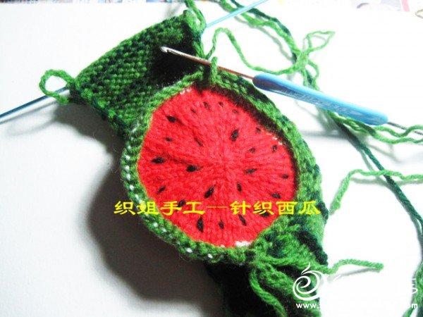 织姐手工--红瓤大西瓜 (16).jpg