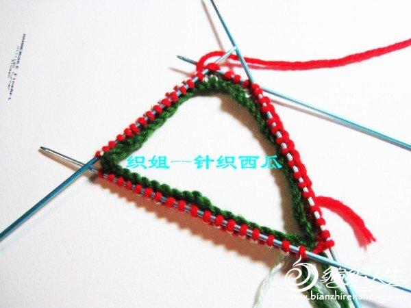 织姐手工--红瓤大西瓜 (21).jpg