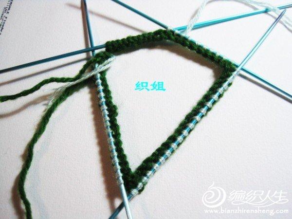 织姐手工--红瓤大西瓜 (22).jpg