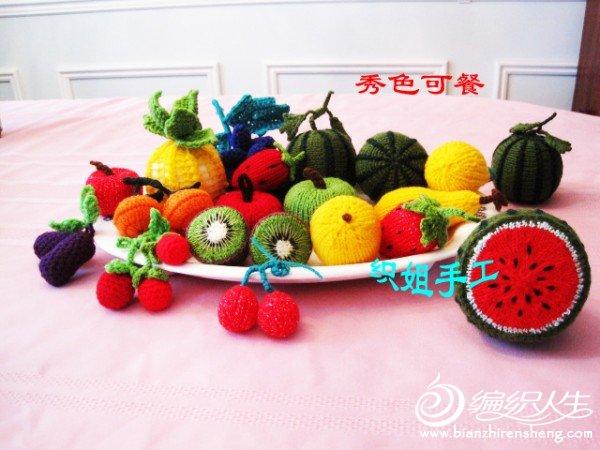 织姐手工--红瓤大西瓜 (27).jpg