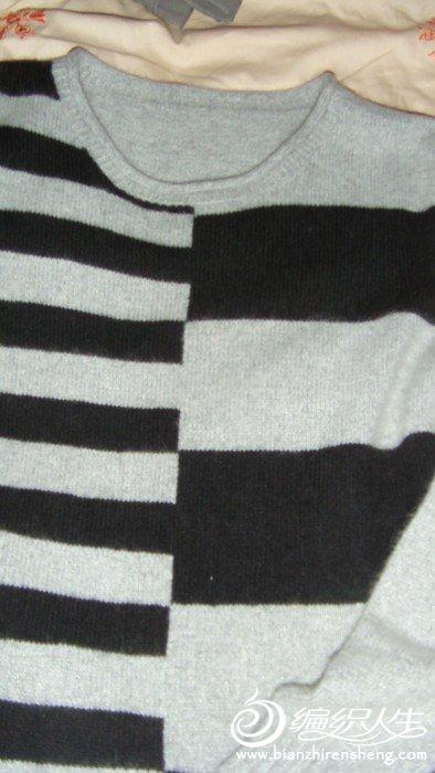 仿的打底衫1.JPG