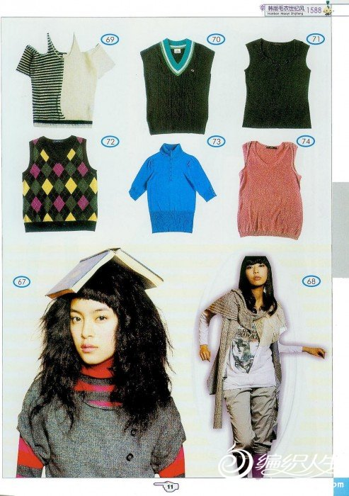 Hanban1588_page13_image1.jpg