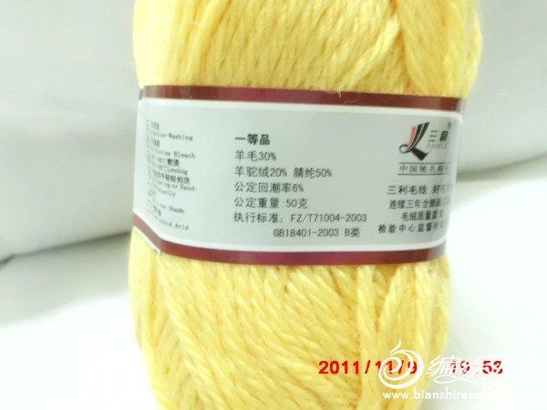 CIMG0263.JPG