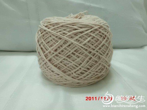 CIMG0238.JPG