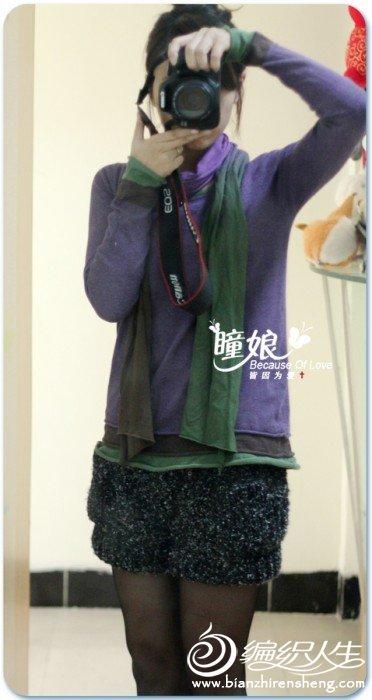 圈圈大口袋短裤 (1).jpg