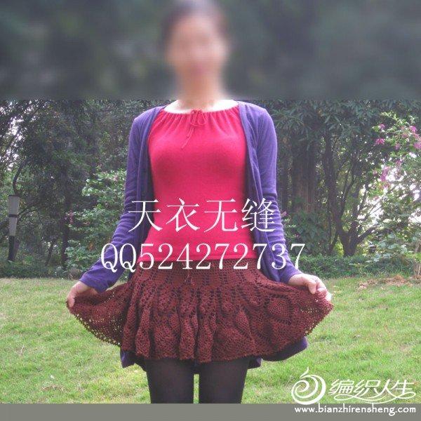 蕾丝大摆超短裙3.jpg