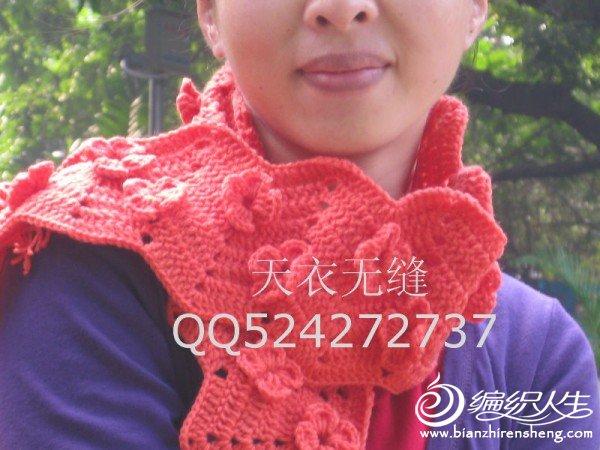 四叶草围巾-红色 .jpg