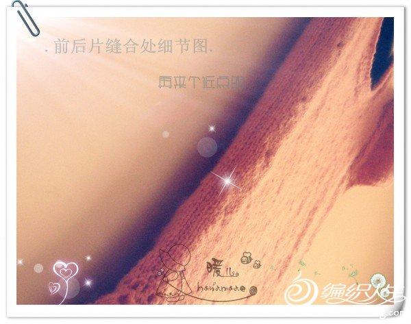 P1090152_副本.jpg