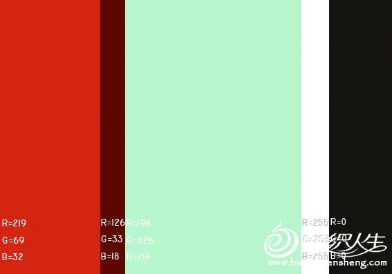 颜色的协调配置 图集.jpg
