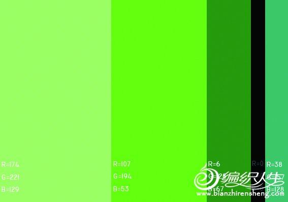 颜色的协调配置 图集 (1).jpg