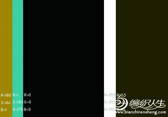 颜色的协调配置 图集 (3).jpg