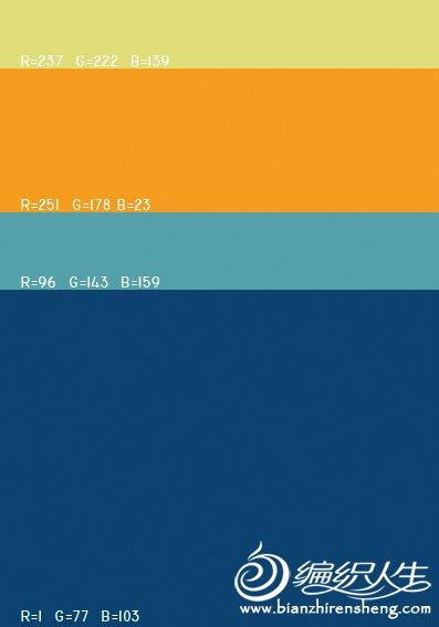 颜色的协调配置 图集 (15).jpg