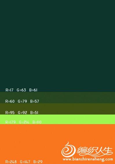 颜色的协调配置 图集 (16).jpg