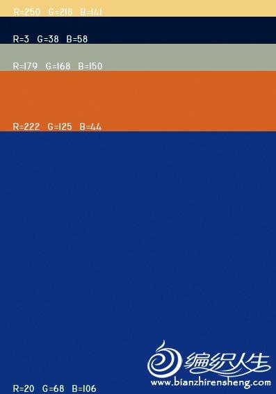 颜色的协调配置 图集 (17).jpg