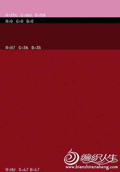 颜色的协调配置 图集 (19).jpg