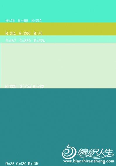 颜色的协调配置 图集 (20).jpg