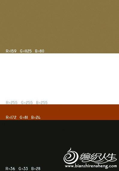 颜色的协调配置 图集 (21).jpg