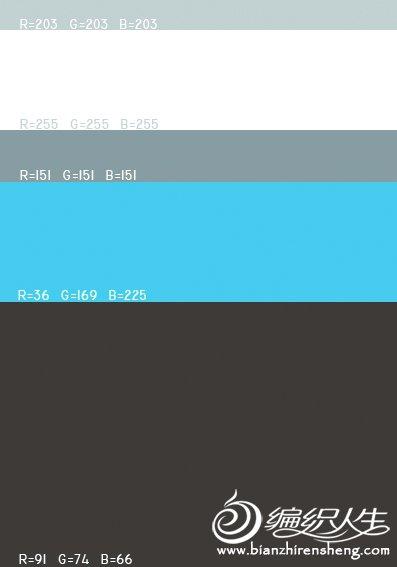 颜色的协调配置 图集 (23).jpg