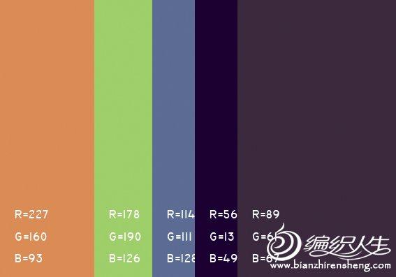 颜色的协调配置 图集 (27).jpg