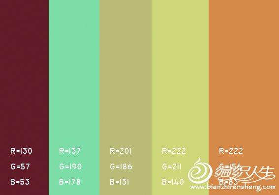 颜色的协调配置 图集 (28).jpg
