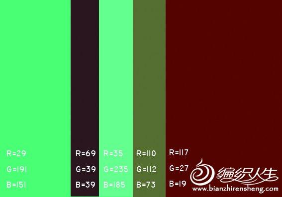 颜色的协调配置 图集 (29).jpg