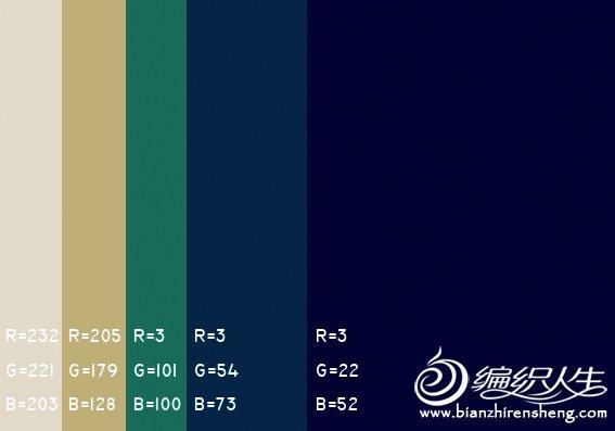 颜色的协调配置 图集 (31).jpg