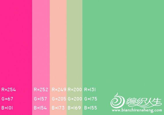 颜色的协调配置 图集 (32).jpg