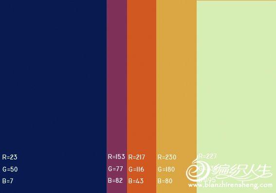 颜色的协调配置 图集 (36).jpg